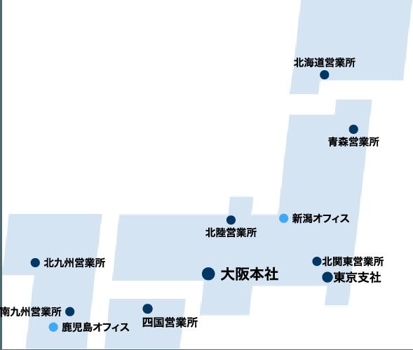事業所/勤務地11拠点